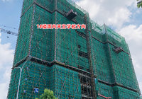 碧水园·锦城7月工程进度:2号楼建至第15层!