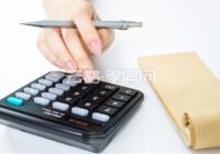 房产建议:房贷的一般流程是什么样的?