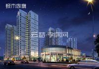 城市客厅9月工程进度:商业体整体推出