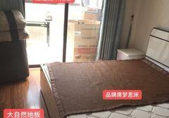 工作调动,汉旺世纪城A区,豪华装修,稀缺步梯房出售