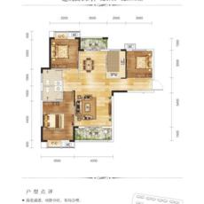 问天智汇东城11#楼A户型户型图