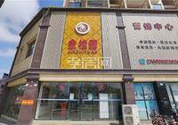 金桂园9月工程进度:23/24#楼均为现房在售!