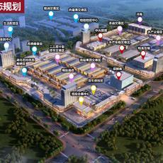 首衡城-华中国际食品产业新城项目效果图