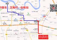 仙桃城铁倒计时,拟定多条公交线路,看看经过哪些小区?