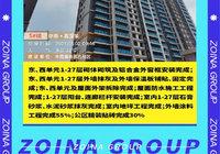 中南·春溪集   八月工程進度播報