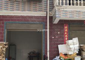城隍新区双门面住宅房
