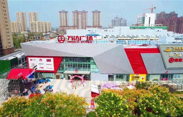 天门万达广场开业,周边房价会上涨吗?