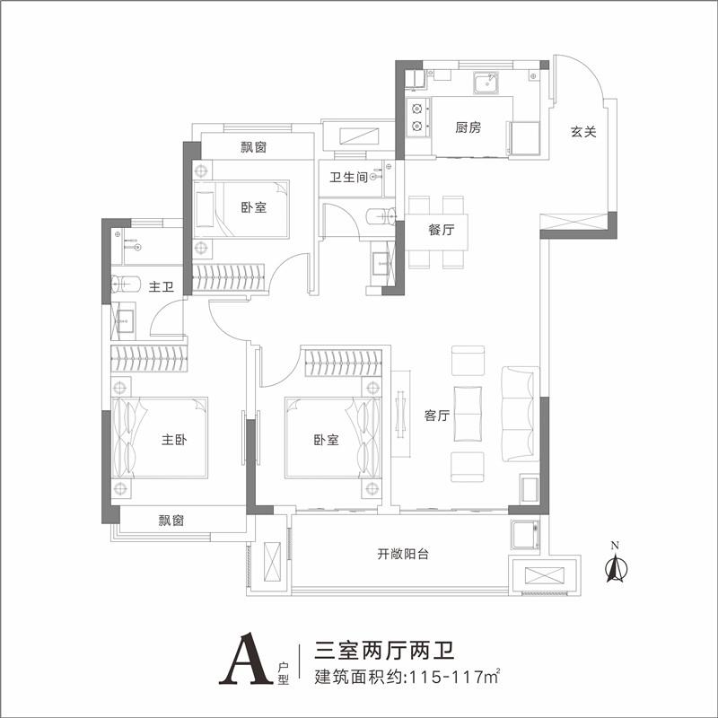 金科·御府-A户型户型