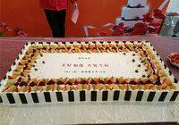 新年之遇 禮頌生辰|錦華首府第一季度業主生日會 只為珍貴的你