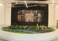 現代·森林國際城|天門營銷中心開放在即 實景沙盤搶先看