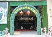 香港城·裕华苑1月工程进度:7/8#楼公区装修中