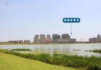 【楼盘评测】北湖所向 美好宜居——南德荟景湾
