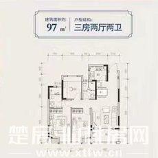 中大学府97m²户型图