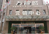 万锦城3月工程进度:1/2#楼公区装修中