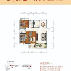 东方·状元成1#/5#楼A1户型户型图