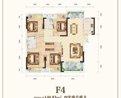 壹號院子8#樓F4戶型140.83㎡