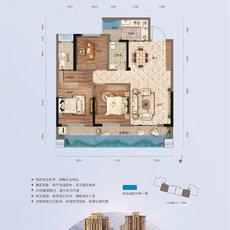 萬錦城16號樓D2戶型戶型圖