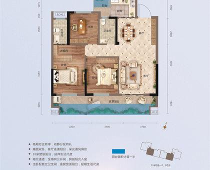 萬錦城16號樓D2戶型