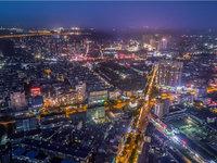 【樓盤評測】依江傍水 離塵不離城 城西宜居剛需好盤——錦華首府