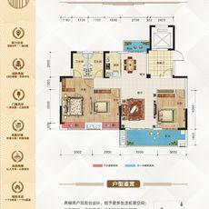 碧水园·锦城D户型121.58㎡户型图