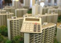 2016-2020年,潜江区域房价变化,你后悔没早点买房了吗?
