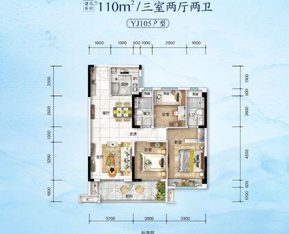 应城碧桂园·云玺1#楼YJ105户型