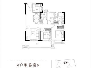 蓝悦·满庭春A2-c1户型图