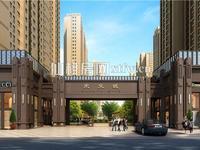 [樓盤評測]有一種生活方式,叫住在城南中芯地段!——元泰未來城