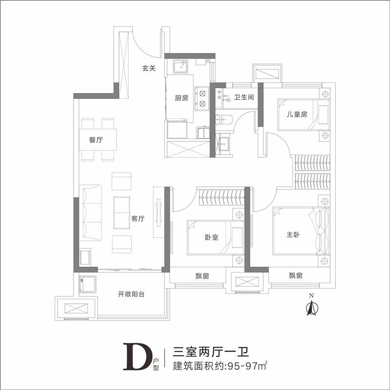 金科·御府-D户型户型