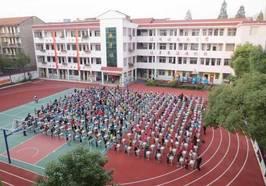 龙华山小学
