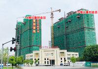 碧水园·锦城8月工程进度:1号楼和2号楼已经喜封金顶!