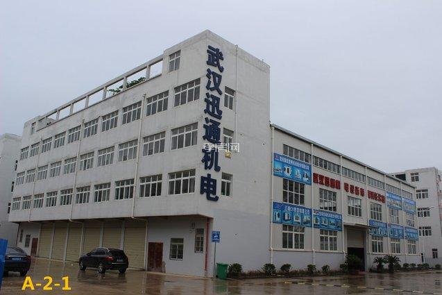 华中模具城2800-3800平独栋钢构厂房热销中