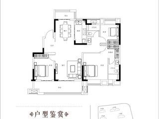 蓝悦·满庭春B2户型图