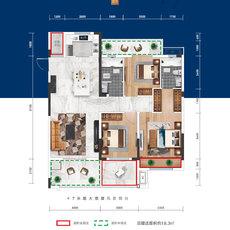 益宏·澴公元1/2/5#楼C户型户型图