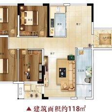 乾坤新城4#楼118㎡户型户型图