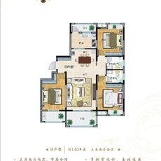 御湖花园140㎡三房户型户型图