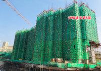 碧水园·锦城3月工程进度:1号楼建至第6层