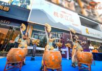 碧桂園·中梁·金科桃李江山城市展廳盛大開放!