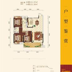 锦绣江山·望府5A户型图