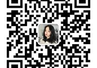 2021年1月24日仙桃市房產交易行情播報