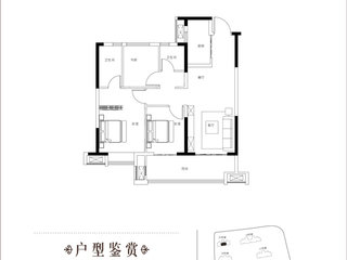 蓝悦·满庭春A5-a1户型图