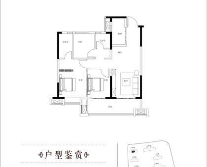 蓝悦·满庭春A5-a1