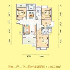 文化世纪城二期四室两厅两卫双阳台户型图