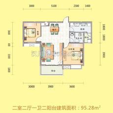 文化世纪城二期两室两厅一卫双阳台户型图