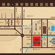 恒樂·清華園二期區位圖