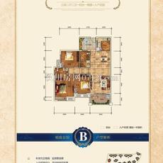 帝景龙湾B1  户型图
