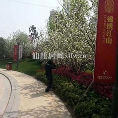 仙桃锦绣江山小区实景图