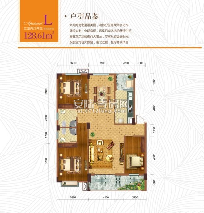安陆东方世纪城户型图-1#楼l户型,东方世纪城户型图