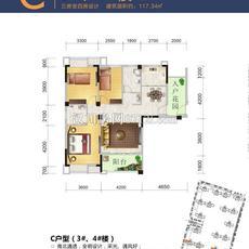 新汉都·悦动城--C户型