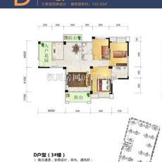 新汉都·悦动城--D户型
